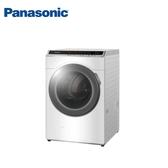 *~新家電錧~*【國際 Panasonic NA-V140HDH-W 】14KG滾筒洗脫烘洗衣機 【實體店面】