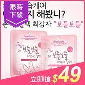 韓國Angel Looka 天使露卡滋潤熱感手膜/足膜(一雙入)【小三美日】原價$99