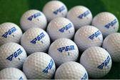 高爾夫球 PGM高爾夫球 雙層/三層 正規比賽球 golf練習球 全新非二手   潮先生