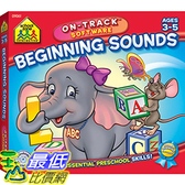 [106美國暢銷兒童軟體] Beginning Sounds B002UV4MMO