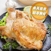 任選免運【吃浪食品】嫩煎雞腿排3包組(195g/1包)