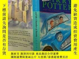 二手書博民逛書店HARRY罕見POTTER and the Chamber of Secrets:哈利波特與密室Y200392
