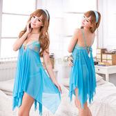 俏麗尤物薄紗裙擺性感睡衣(藍)-玩伴網【全家取貨送立頓茶】