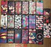 出清商品---King*Shop---卡通彩繪貼皮HTC ONE A9 手機套 A9卡通貼皮軟殼 A9矽膠套