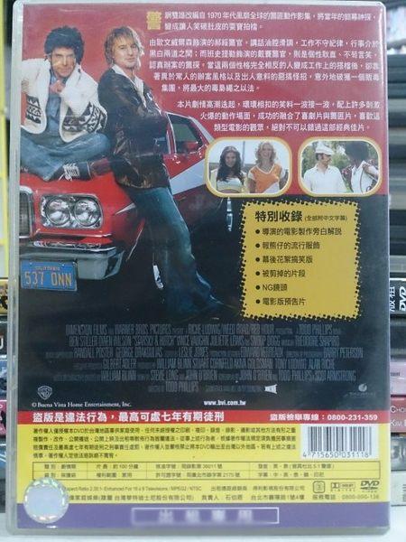 挖寶二手片-G18-010-正版DVD*電影【警網雙雄】班史提勒*歐文威爾森*文斯范恩*茱莉葉路易絲*克里斯