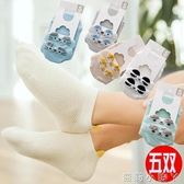 兒童襪子春夏純棉網眼薄款短襪男童女童1-3-5-7-9歲寶寶船