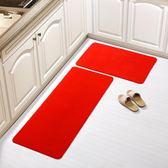 廚房地墊長條防滑吸水進門門廳腳墊浴室