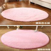 簡約時尚純色圓形地毯客廳臥室床邊滿鋪地毯加厚瑜伽吊籃電腦椅墊