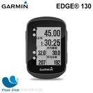 3期0利率 GARMIN 自行車 Edge@130 高階智慧自行車衛星導航(限宅配) 公司貨 自行車碼錶 010-01913-20