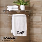 BRAVAT 貝朗 融宜不鏽鋼毛巾置物架 D7117C 60x50x6cm