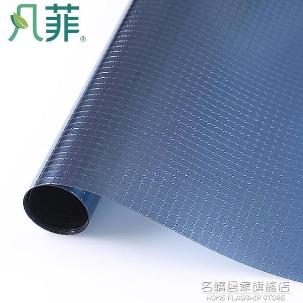 遮光遮陽防曬隔熱膜玻璃貼膜家用陽臺窗戶玻璃貼紙單向透視反光膜 NMS名購居家