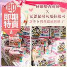 (即期商品)韓國 SAMYANG 三養 奶油培根火辣雞肉鐵板炒麵(一袋5包)