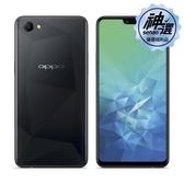 【下殺↘38折】OPPO A3(CPH1837)【優選福利品】