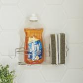 菜瓜布架流理台廚房收納【D0022 】不鏽鋼洗碗精菜瓜布架MIT  製收納專科