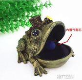 魚缸擺件 水族箱裝飾仿真樹脂氣泡擺件魚缸烏龜卡通裝飾造景布景招財裝飾品 第六空間