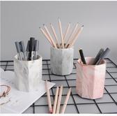 筆筒ins少女心可愛獨角獸筆筒學生女時尚創意個性收納盒文具筆桶擺件-新品