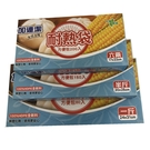 加連潔 耐熱袋方便包 六兩/半斤/一斤 耐熱袋 打包袋 台灣製 食物袋