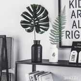 花瓶 INS 北歐風小清新花瓶現代簡約客廳家居裝飾插花干花 nm11828【甜心小妮童裝】