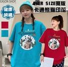 EASON SHOP(GQ1022)實拍純棉卡通玩音樂的熊貓落肩寬鬆圓領五分短袖素色棉T恤女上衣服寬版大尺碼外搭