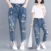 大碼女裝破洞牛仔褲2020夏季新款胖mm100公斤寬鬆顯瘦九分褲子顯瘦