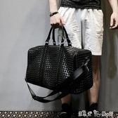 手提旅行包女短途行李袋大容量旅游登機包運動包男編織包行李大包 「潔思米」
