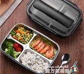 飯盒便當分隔型上班族學生便攜1人304不銹鋼保溫餐盤分格餐盒套裝  魔方數碼