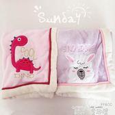 兒童毛毯 嬰兒毛毯新生兒秋冬季法蘭絨小寶寶蓋毯子卡通加厚兒童幼兒園珊瑚 童趣屋