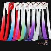 水袖服裝 兒童驚鴻舞甩袖成人藏族舞蹈服古典演出服練功水袖服裝上衣女袖子 9色