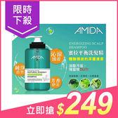 Amida 蜜拉 平衡去脂洗髮精1000ml【小三美日】原價$299