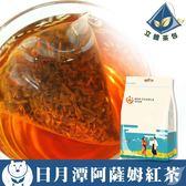 台灣茶人 日月潭阿薩姆紅茶3角立體茶包 纖盈系列(18包入)