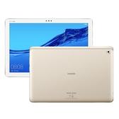 HUAWEI MediaPad M5 Lite 10.1吋 (3GB/32GB) 平板電腦