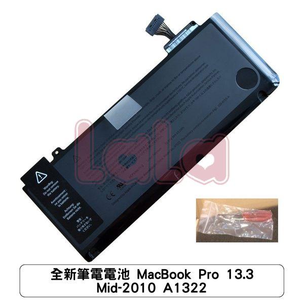 全新筆電電池 MacBook Pro 13.3 Mid-2010 A1322