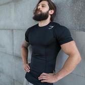 健身短袖男速干衣緊身彈力塑身肌肉t恤兄弟鯊魚透氣運動訓練服潮【店慶滿月好康八折】