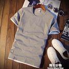 男士短袖T恤夏季T恤圓領純色打底衫韓版修身半袖上衣服潮男裝薄 陽光好物