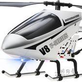 超大合金耐摔遙控飛機兒童充電動無人機成人直升機航 NMS 小明同學