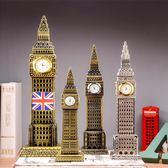 知名建筑金屬模型埃菲爾鐵塔擺件模型禮物  hh2194『夢幻家居』