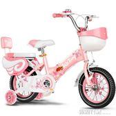 兒童自行車女孩2-3-5-6-7-9-10歲寶寶腳踏單車女童公主款小孩童車 露露日記