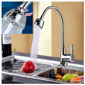 Home+廚房衛浴龍頭鵝頸加長兩用360度節水增壓器