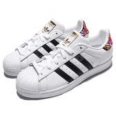 adidas 休閒鞋 Superstar W 白 黑 後跟刺繡圖騰 貝殼頭 經典款 基本款 小白鞋 女鞋【PUMP306】 AC8576