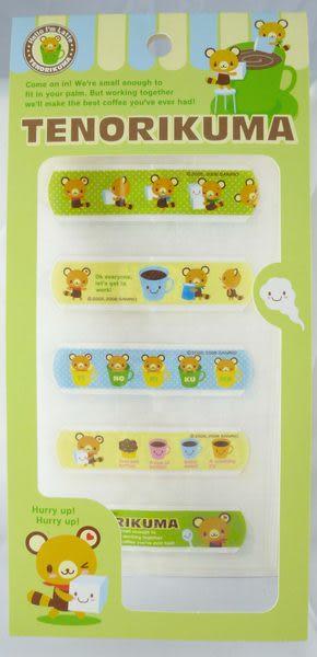 【震撼精品百貨】Tenorikuma 拿鐵熊~OK蹦可愛造型展示紙板