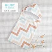 包巾/包被 新生兒抱被冬嬰兒包被抱毯秋冬加厚寶寶紗布襁褓包巾春秋錶層純棉