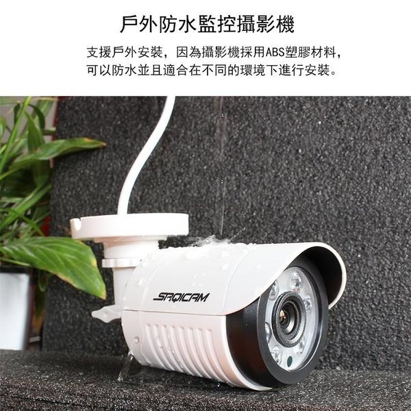 Saqicam 8路錄影主機DVR 監視器套餐 1080P*2監控攝影機 混合型AHD/CVI/TVI 遠端APP操控