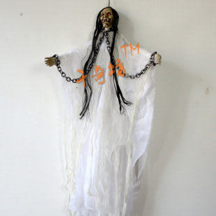 裝飾用品 萬聖節 恐怖聲控吊巫婆鬼580g