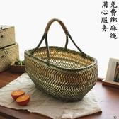 掛籃手工竹籃子竹編織手提菜籃竹籃子雞蛋籃水果收納竹筐竹編家用 魔方