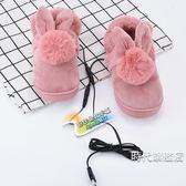 USB暖腳寶辦公室電暖鞋加熱神器插電兩用毛絨兔棉拖鞋可走動拆洗(一件免運)