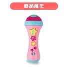 兒童玩具 寶寶聲光錄音麥克風 35590