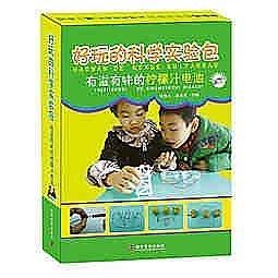 簡體書-十日到貨 R3Y【好玩的科學實驗包-有滋有味的檸檬汁電池】 9787110086605 科學普及出版