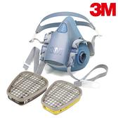【醫碩科技】3M 7502-L矽膠雙罐式半面罩防毒面具 可選搭6001/6003濾罐附5N11濾棉10片及501濾蓋2個