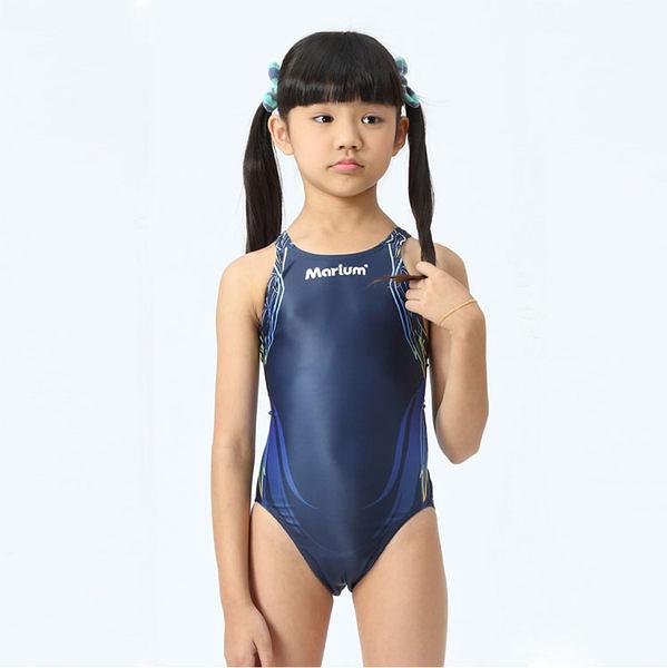 ≡MARIUM≡ 小女競賽型泳裝 MAR-4002WJ (NG商品)