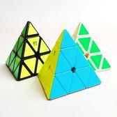 金字塔魔方三角形魔方套裝全套